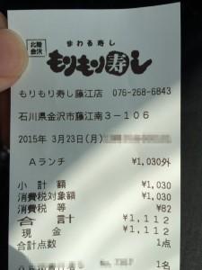20150707002857