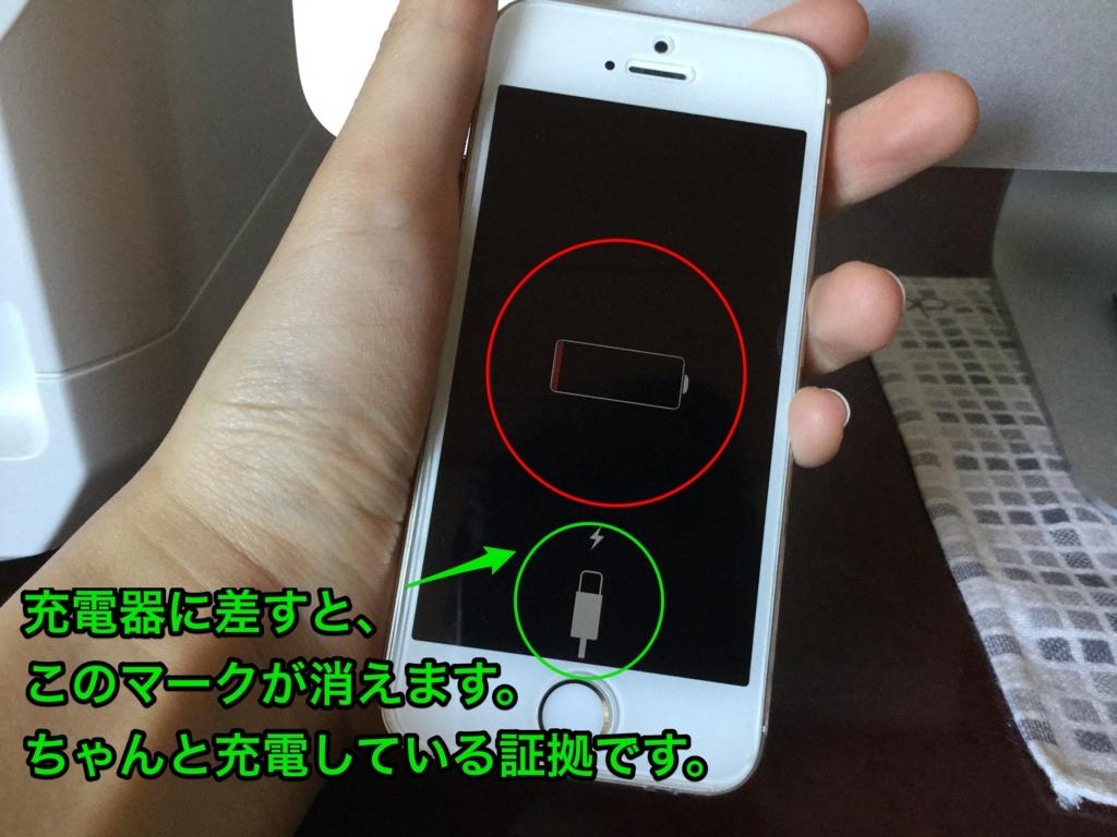 iphoneあるあるトラブルシリーズ】iphoneの電源が入らないときの3つの