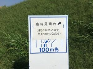 20150807004527