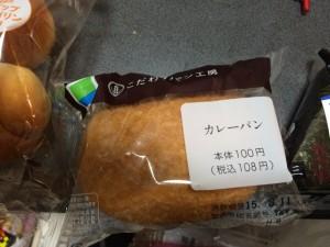 20150809231202