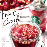 【スタバ新作シリーズ】『フルーツクラッシュ&クリームフラペチーノ』と『フルーツクラッシュ&ティー』両方飲んでみた。