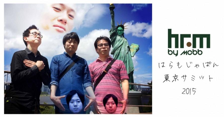 写真 2015-05-04 12 29 29